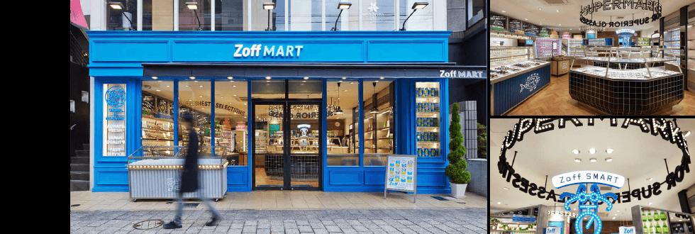 ZOFF MART 自由が丘店