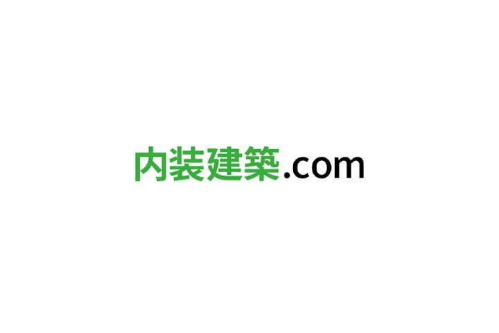 建築内装ドットコムのロゴ